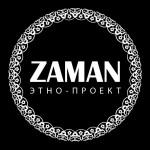 ЗАМАН3